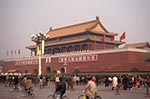 China;Chinese;Asia;Architecture;Art;Art_history;Gate_of_Heavenly_Peace;people;persons;Sino;UNESCO;World_Heritage_Site;Beijing