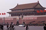 China;Chinese;Asia;Architecture;Art;Art_history;Gate_of_Heavenly_Peace;Sino;UNESCO;World_Heritage_Site;Beijing