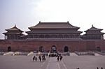 China;Chinese;Asia;Ancient;Architecture;Art;Art_history;Forbidden_City;Gate;Imperial_Palace_of_the_Ming_Dynasty;Meridian;Sino;UNESCO;World_Heritage_Site;Beijing