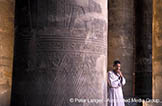 Africans;_Ancient;_Ancient_Egypt;_Arabians;_Arabs;_Archaeology;_Architecture;_arid;_Art;_art;_Art_history;_art_history;_column;_deserts;_Egypt;_Egyptians;_Esna;_Esna_Temple;_floral;_floral_column;_Hypostyle_hall;_hypostyle_hall;_Man;_Middle_East;_Near_East;_Nile;_North_Africa;_Qina;_rivers;_streams;_Temple;_water