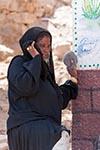 Egypt;Egyptian;female;people;Egyptians;Arabs;Arabic;person;women;arid;Aswan;boats;deserts;Nag_Gharb_Siheil;Nile;North_Africa;village;woman;Nubia