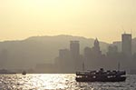 Hong_Kong;China;Chinese;Asia;Sino;Hong_Kong;Star_Ferry_
