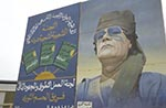 Libya;Libyan;Africa;deserts;arid;barren;Tobruk;Propaganda;Poster;featuring;Muammar_al_Gaddafi