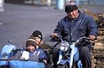 Russia;Russians;Europe;Europa;Family;motorcycle;Lake_Baikal;Baikal;Lake_Baikal;Irkutsk_Oblast;Asia;boy;boys;child;children;youngsters;kids;childhood;person;people;Russians;boys;childhood;children;kids;male;man;men;people;Russians;person;persons;Siberia;youngsters
