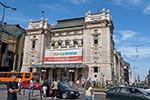 Serbia;Serbian;Europe;Eastern_Europe;Balkans;Europa;Balkan_Peninsula;Belgrade;National_Theatre;Yugoslavia
