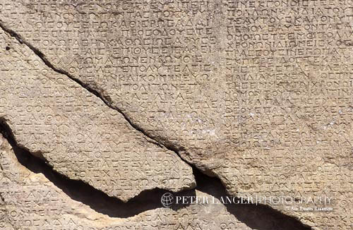 Turkey;Turkish;Asia;Europe;Ancient;Archaeology;Art;Art history;Hellenism;Sculpture;UNESCO;World Heritage Site;Arsamea;Adiyaman;Rock;ancient;Greek;inscriptions