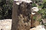 Turkey;Turkish;Asia;Europe;Ancient;Archaeology;Art;Art_history;Hellenism;Sculpture;UNESCO;World_Heritage_Site;Arsamea;Adiyaman;Large;stele;possibly;female