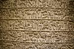 ancient;Ankara;archaeology;art;art_history;Asia;Middle_East;Museum_of_Anatolian_Civilizations;museum;_Museum_of_Anaatolian_Civilizations;_Hittite;Turkey;Turkish